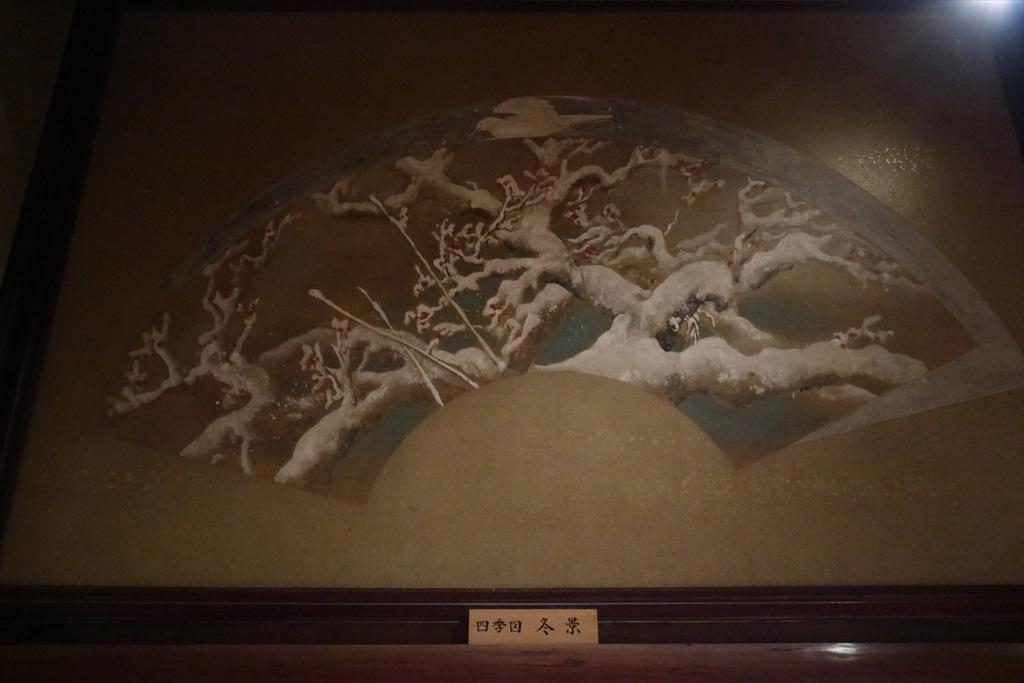 鏑木清方の絵_1
