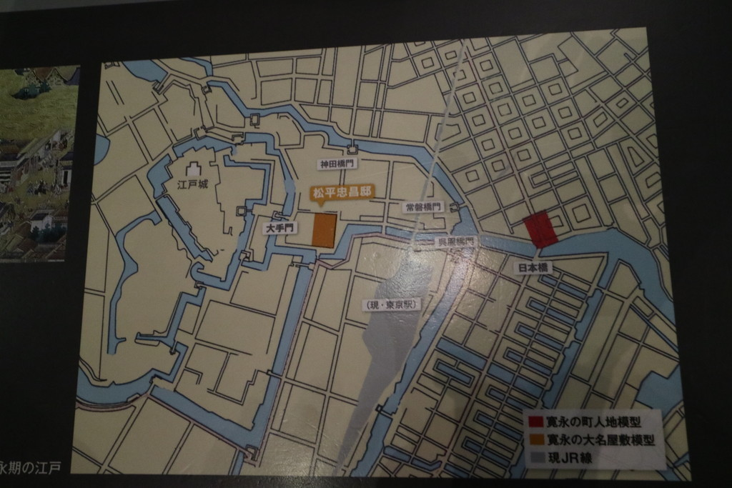 寛永の町人地模型_3