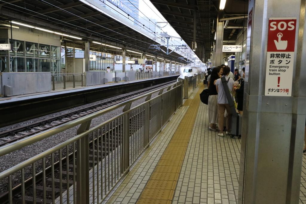 新横浜にて_1