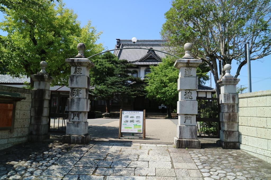 正門〈道徳門と経済門〉(静岡県指定有形文化財)