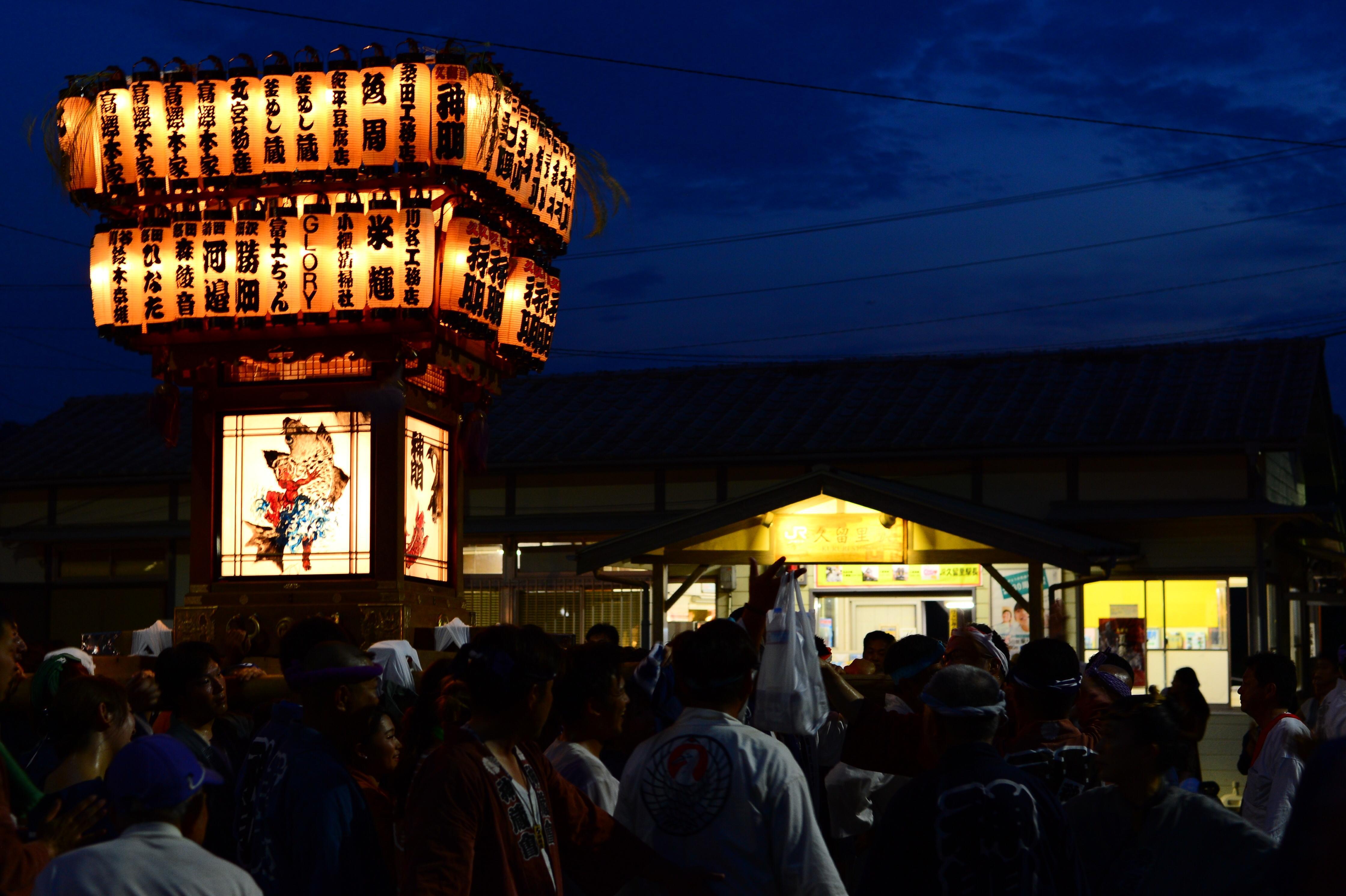 久留里夏祭り2