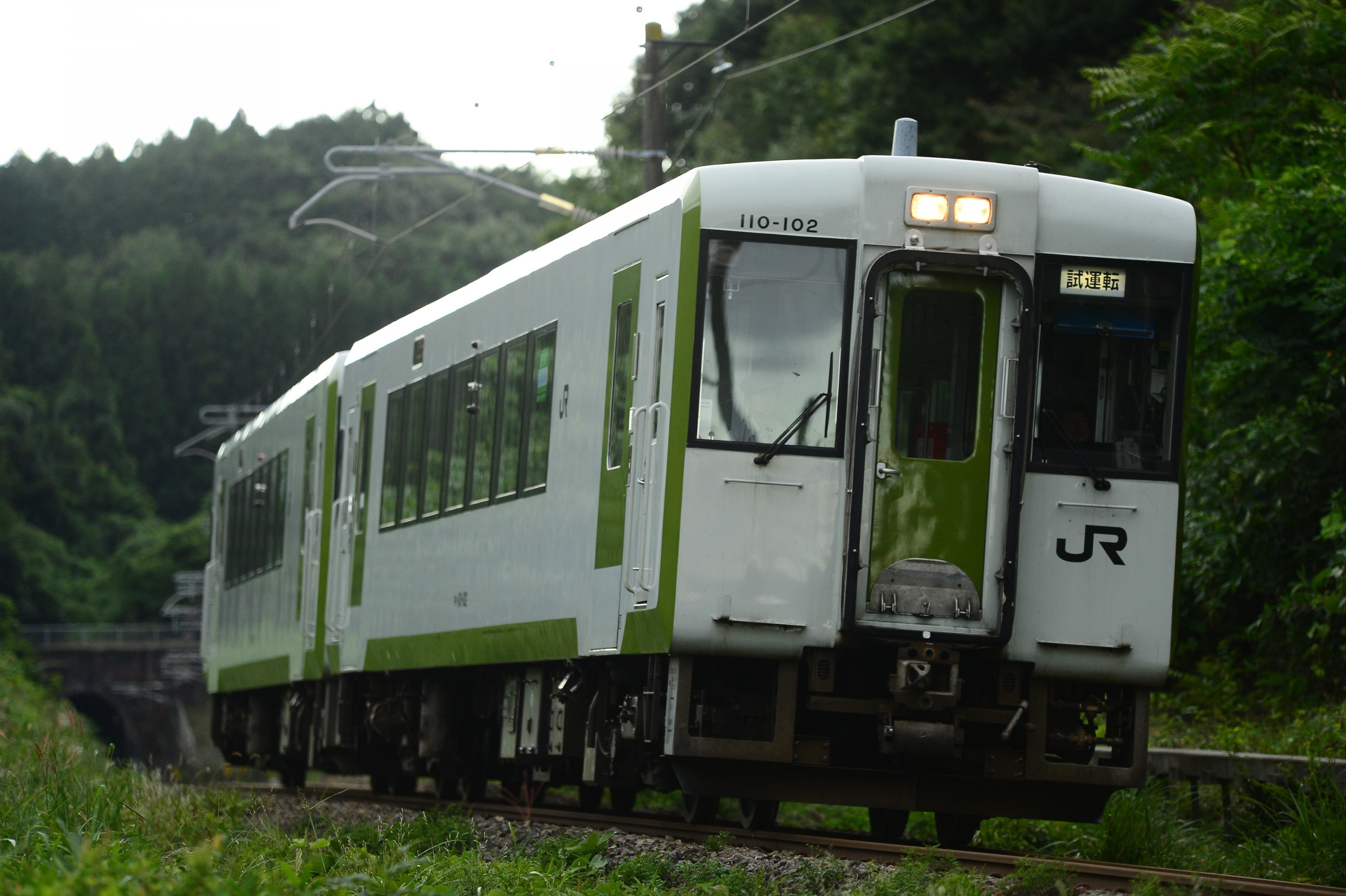 試9123D