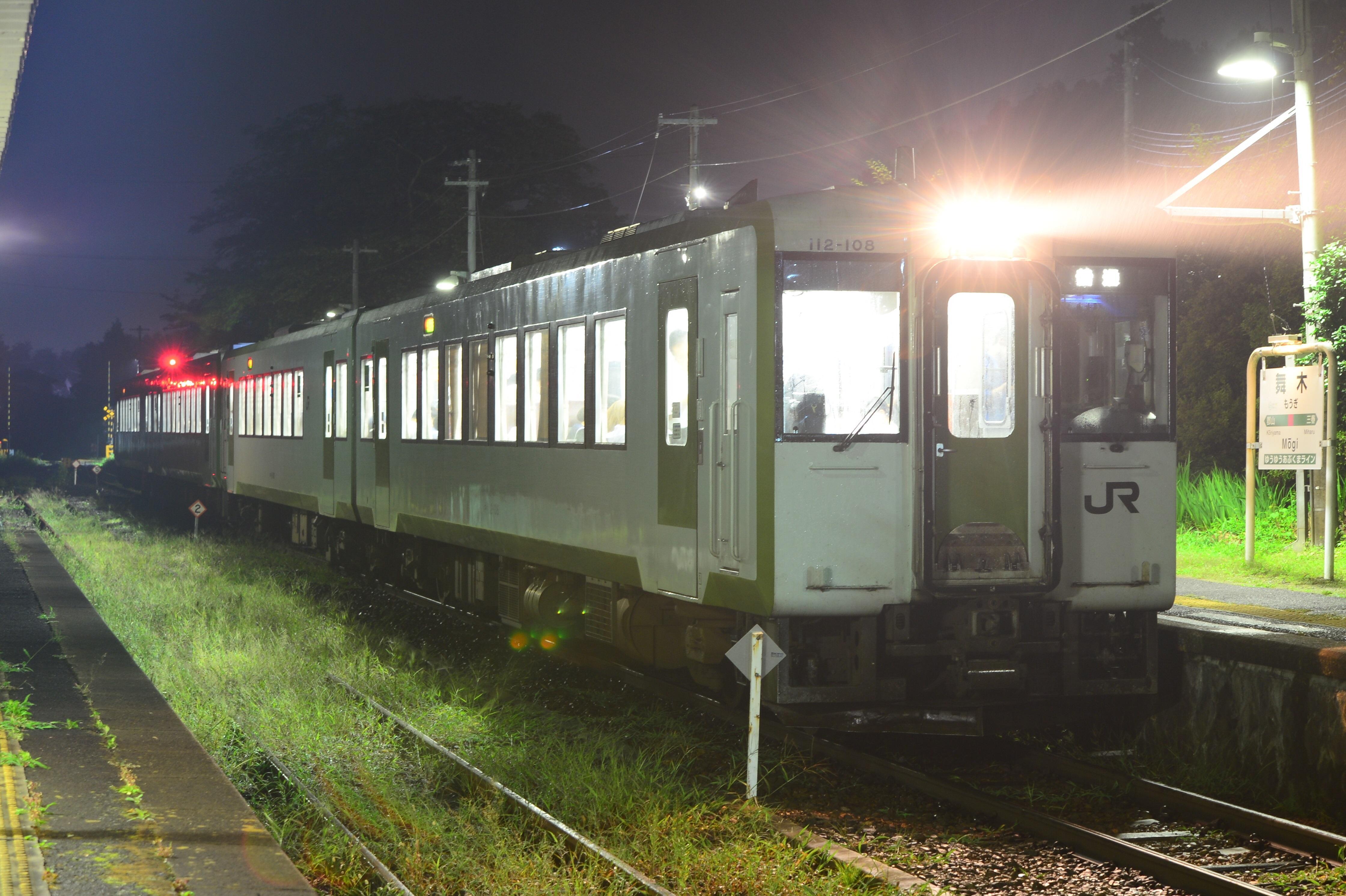 742D_.jpg