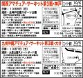 info_1008[1]
