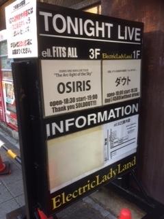 ORSIS.jpg