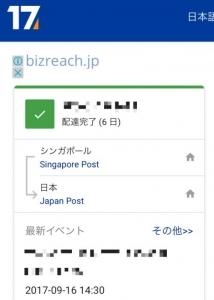 71_jelly_00.jpg