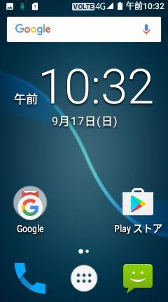 72_jelly_05.jpg