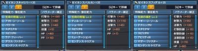 ヒーロー用13武器