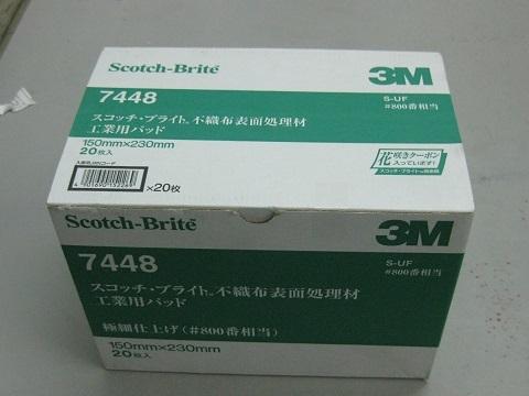 JNR103-Microace-60.jpg
