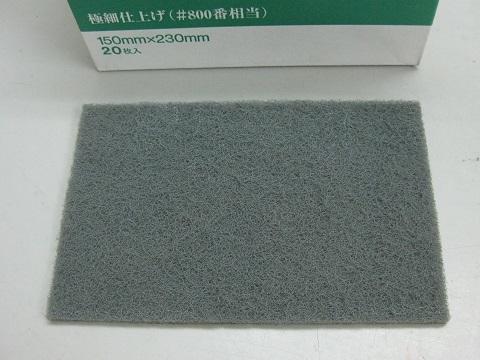 JNR103-Microace-61.jpg