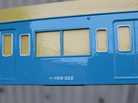 JNR103-Microace-69.jpg