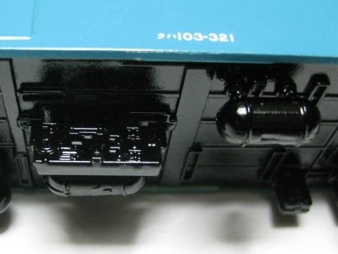 JNR103-Microace-76.jpg