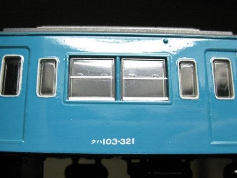 JNR103-Microace-77.jpg