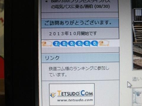 blog-170910.jpg