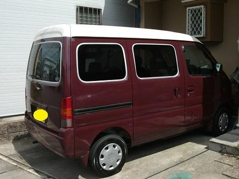 hk-car100.jpg