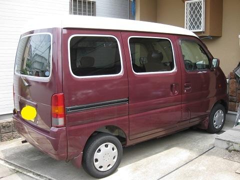 hk-car96.jpg