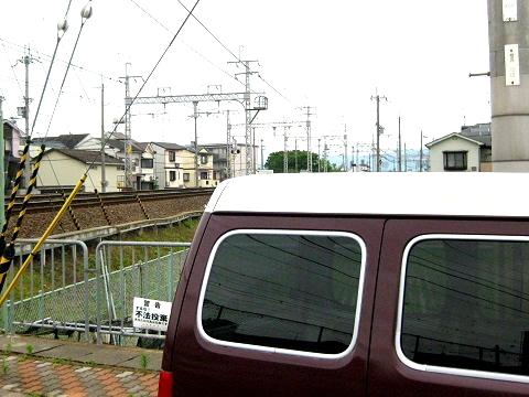 hk-car99.jpg