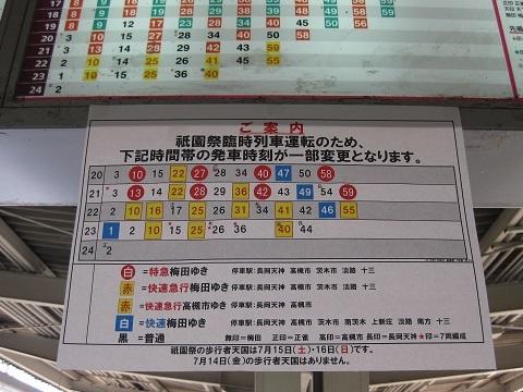 hk-katsura39.jpg