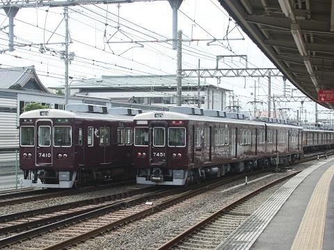 hk-katsura50.jpg