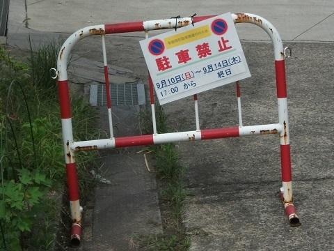 hk-syojyaku-53.jpg
