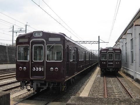 hk3391-4.jpg