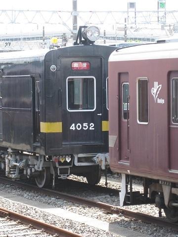 hk4052-3.jpg