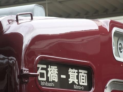 hk5132-2.jpg
