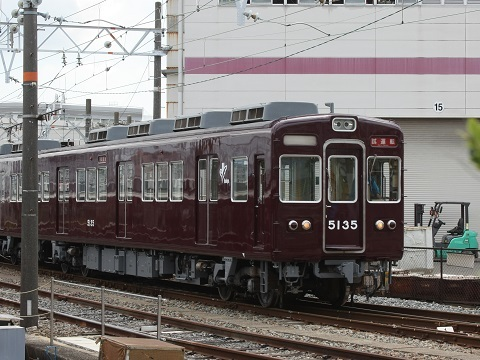hk5135-4.jpg