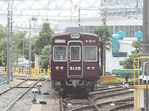 hk5135-6.jpg