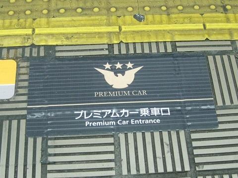 kh-yodoyabashi11.jpg