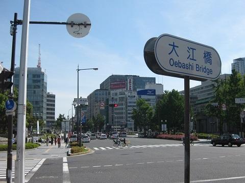 kh-yodoyabashi3.jpg