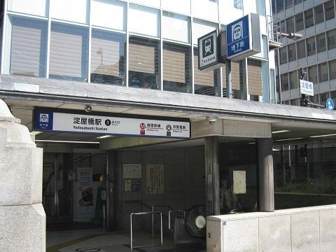 kh-yodoyabashi4.jpg