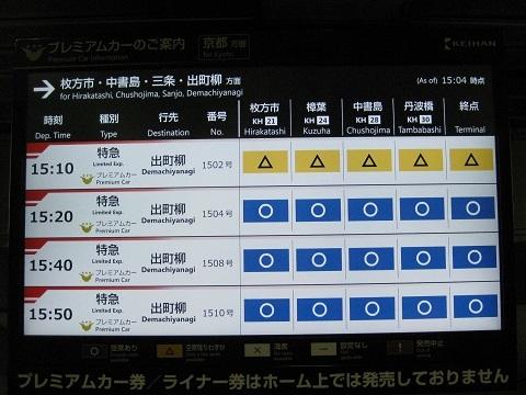 kh-yodoyabashi9.jpg