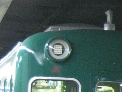 kh2200-4.jpg