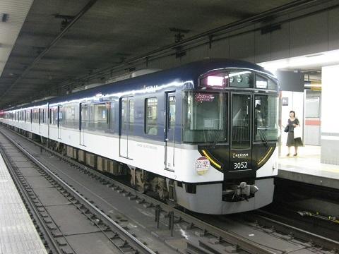 kh3000-2.jpg