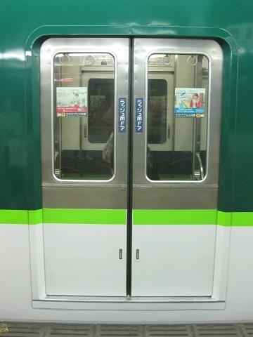 kh5000-2.jpg
