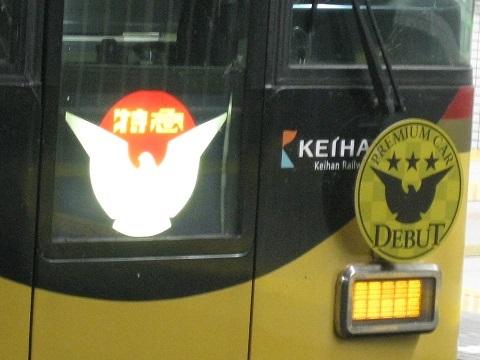 kh8000-12.jpg