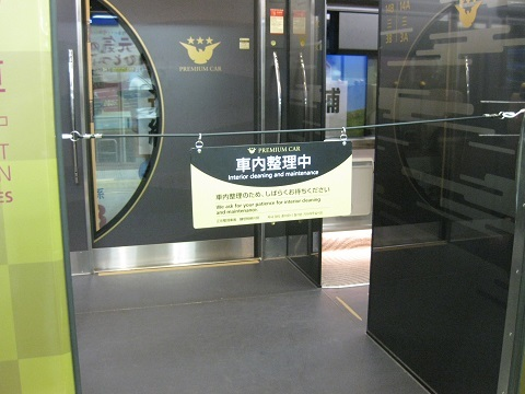 kh8000-7.jpg