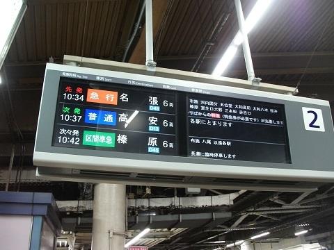 kt-tsuruhashi-3.jpg