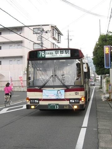 ktbus-131-1.jpg