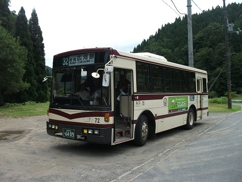 ktbus-72-2.jpg
