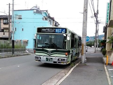 kybus-223-1.jpg