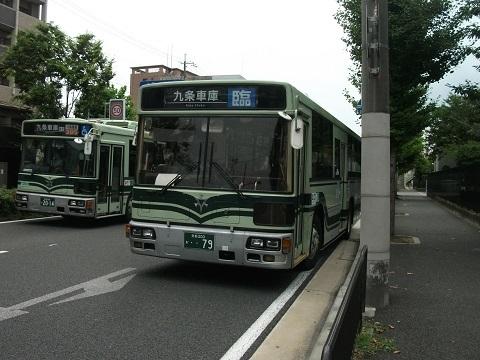 kybus-79-1.jpg