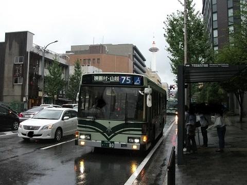 kybus-80-4.jpg