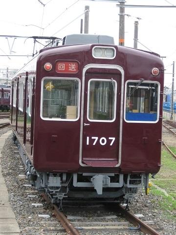 ns1707-2.jpg