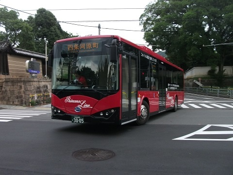 oth-bus-1.jpg