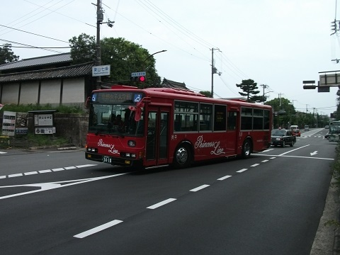 oth-bus-2.jpg