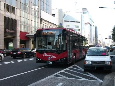 oth-bus-3.jpg