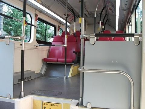 oth-bus-4.jpg