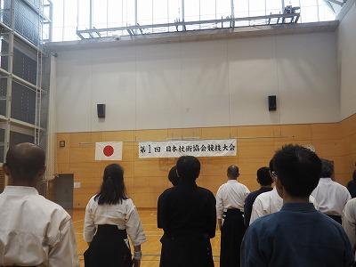 第1回日杖協競技会②
